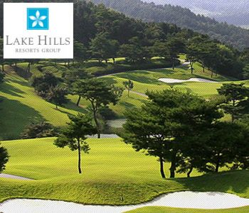 Lake Hill Country Club